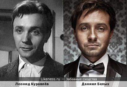 Разглядел сходство молодого актёра Даниила Белых с Леонидом Куравлёвым
