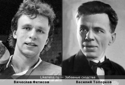 """Ярчайшая звезда советского хоккея Слава Фетисов в молодости, пока его не """"прилизали"""", был похож на Народного артиста СССР Топоркова"""