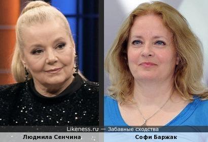 Возраст сблизил их внешне: Людмила Сенчина и Софи Баржак