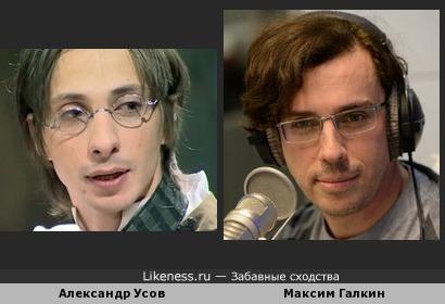 """Александр Усов в постановке Олега Меньшикова """"Игроки"""