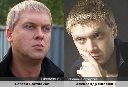 Ульяновский актёр Александр Милешин сильно напоминает мне Сергея Светлакова