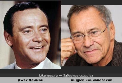 На этом фото Андрей Кончаловский напоминает Джека Леммона