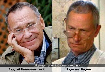 Андрей Кончаловский и Рудольф Рудин