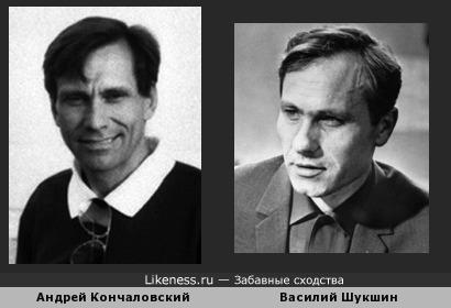 Молодой Андрей Кончаловский и Василий Шукшин