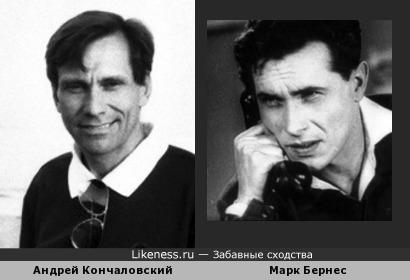 Молодой Андрей Кончаловский и Марк Бернес