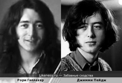 Два известных рок-гитариста в молодости: Рори Галлахер и Джимми Пейдж