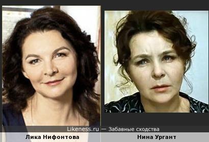 Лика Нифонтова напоминает Нину Ургант