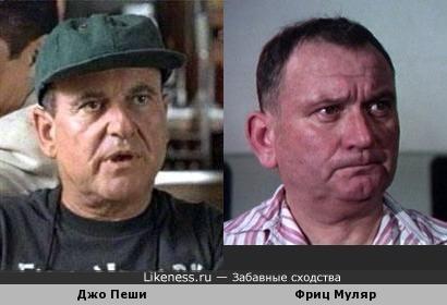Фриц Муляр и Джо Пеши