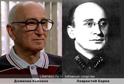 Доминик Кьянезе похож на Лаврентия Павловича Берию