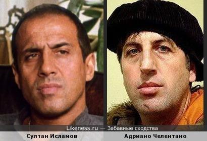 """Султан Исламов, которого я видел один раз в к/ф """"Дом дураков"""", напомнил мне Адриано Челентано"""