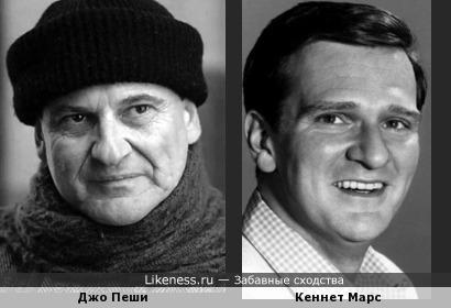 Джо Пеши и Кеннет Марс