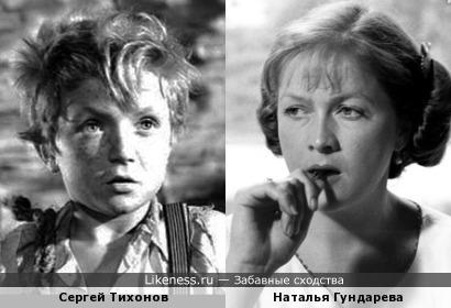 Серёжа Тихонов, лучший на свете вождь краснокожих, всегда напоминал мне