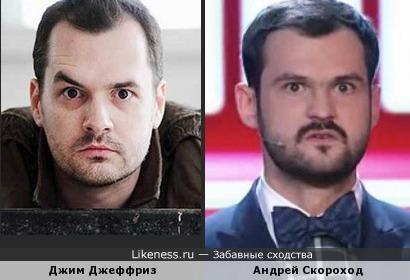 Стэндап-комики: Джим Джеффриз иногда похож на Андрея Скорохода