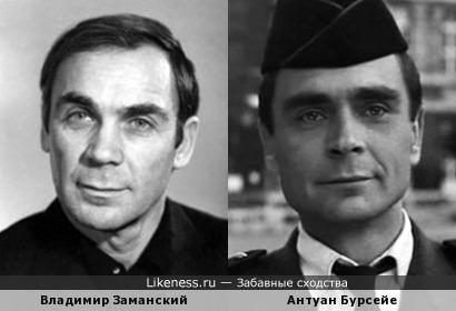 Владимир Заманский и Антуан Бурсейе похожи