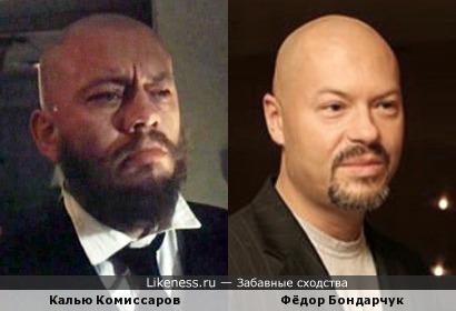 """Калью Комиссаров в к/ф """"Цену смерти спроси у мёртвых"""
