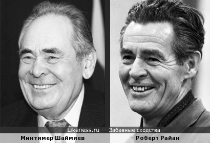 Минтимер Шаймиев и Роберт Райан
