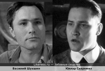 Юллар Сааремяэ и молодой Василий Шукшин