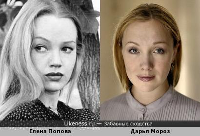 """Я так долго смотрел на это фото Лены Поповой, что меня-таки """"подМорозило"""""""