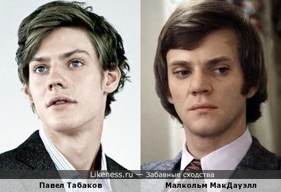 Как бы Пашу Табакова ни прилизывали, а похож он всё-таки на Малкольма МакДауэлла