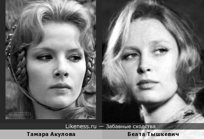 Это фото Беаты Тышкевич вызвало ассоциацию с Тамарой Акуловой