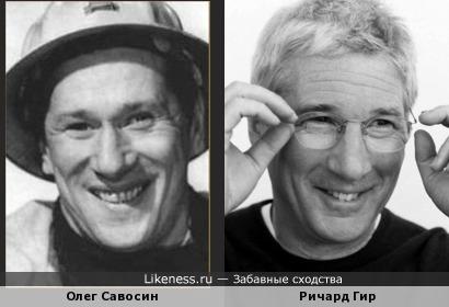Олег Савосин - наш советский Ричард Гир