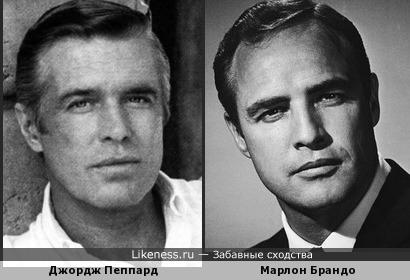 Актёры-современники Джордж Пеппард и Марлон Брандо
