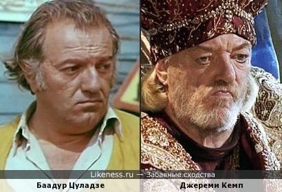 Мой любимый актёр/режиссёр Баадур Цуладзе и Джереми Кемп родились в один год (1935)