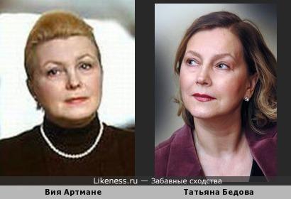 Татьяна Бедова в зрелом возрасте стала похожа на Вию Артмане