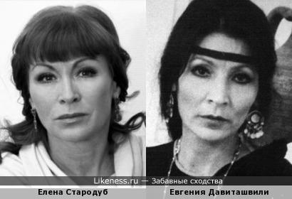 Елена Стародуб и Джуна