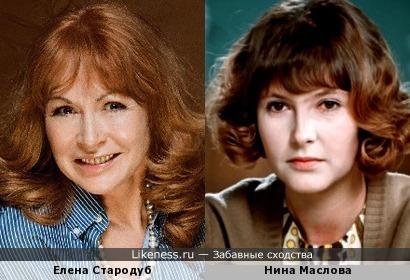 Елена Стародуб и Нина Маслова