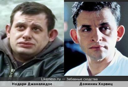 Нодари Джанелидзе и Доминик Хорвиц