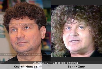Сергей Минаев и великий комик Бенни Хилл