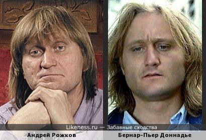 Пельмень Андрей Рожков и Бернар-Пьер Доннадье