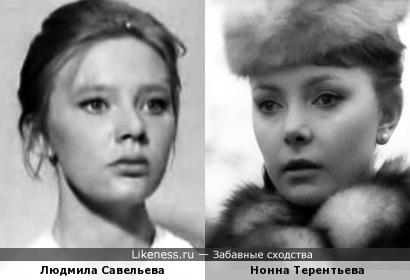 Встретил фото Нонны Терентьевой, на котором она напомнила мне Людмилу Савельеву