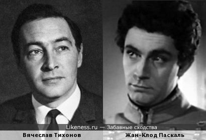 Намеренный повтор не собравшего сторонников сравнения 2010 года актёров-сверстников Вячеслава Тихонова и Жана-Клода Паскаля