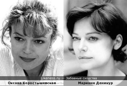 Оксана Коростышевская очень похожа на Марианн Деникур
