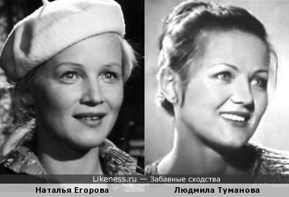 Актриса Наталья Егорова и бард Людмила Туманова