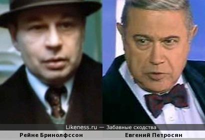 """Рейне Бринолфссон в к/ф """"Кухонные байки"""