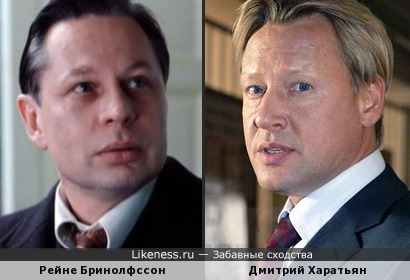 Шведский актёр Рейне Бринолфссон напомнил мне Дмитрия Харатьяна
