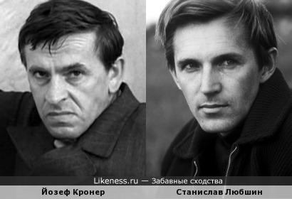 """Йозеф Кронер (кадр из фильма """"Человек, который лжет"""", 1968) и Станислав Любшин, когда он строг и серьёзен"""