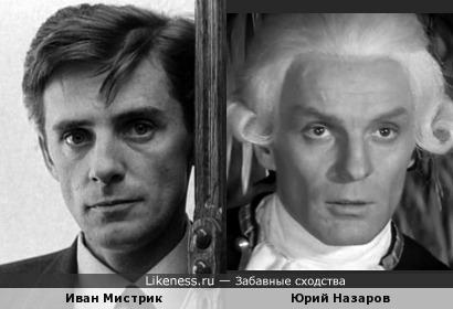 """Ещё в этом кадре, кстати, из к/ф """"Человек, который лжёт"""", Иван Мистрик немного напоминает Юрия Назарова"""