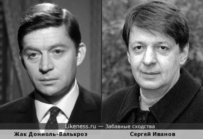 Жак Дониоль-Валькроз и Сергей Иванов