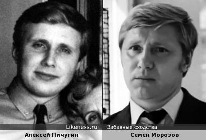 """Алексей Пичугин, бывший шеф безопасности """"ЮКОС"""", осуждённый пожизненно, в молодости похож был на актёра Семена Морозова"""