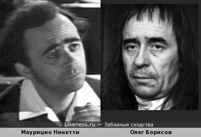 "Кадр из ""Похитителей мыла"": Маурицио Никетти напомнил Олега Борисова"