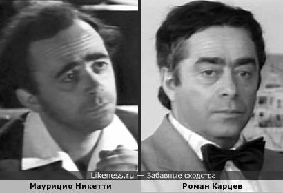 """Тот же кадр (""""Похитители мыла""""), и ассоциация Маурицио Никетти с Романом Карцевым"""