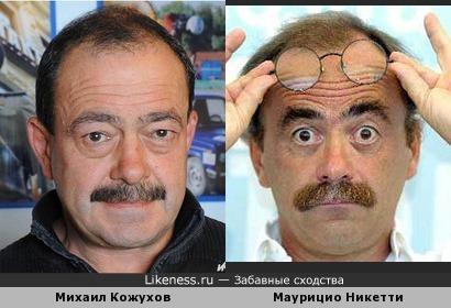 Если бы только Михаил Кожухов хоть раз так же выпучил глаза!