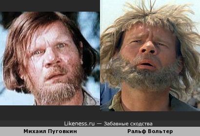 Второй шанс: Михаил Пуговкин и Ральф Вольтер