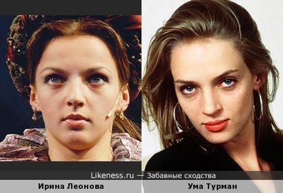 Не довелось мне пока увидеть Ирину Леонову в кино, но на этом фото она мне показалась похожей на Уму Турман