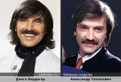 Александр Тиханович на этом фото напоминает известного мексиканского эстрадного певца и композитора Диего Вердагера