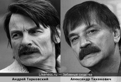 На этом фото Александра Тихановича есть, на мой взгляд, черты Андрея Тарковского